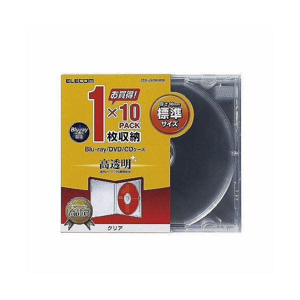 パソコン周辺機器 メディアケース (まとめ)エレコム Blu-ray/DVD/CDケース(標準/PS/1枚収納) CCD-JSCN10CR【×5セット】〔沖縄離島発送不可〕