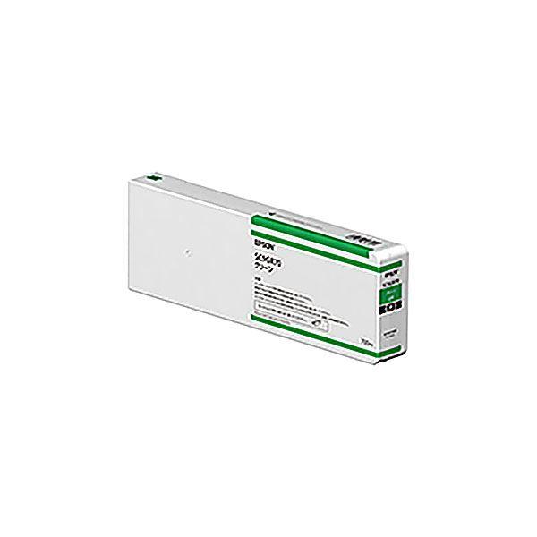 エプソン インクトナーカートリッジ SC9 緑 みどり (業務用3セット) 【純正品】 EPSON エプソン インクカートリッジ 【SC9GR70 グリーン】