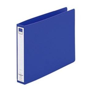 (業務用100セット) LIHITLAB リング式ファイル 【B5/2穴】 ヨコ型 背幅:36mm F-873U-8 青