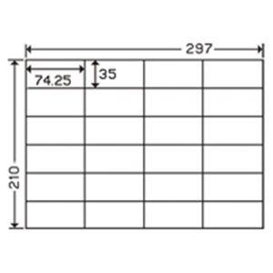 (業務用3セット) 東洋印刷 ナナ コピー用ラベル C24S A4/24面 500枚