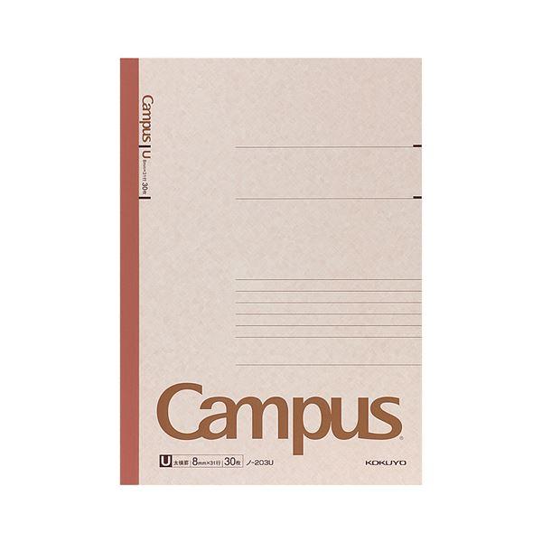 (まとめ) コクヨ キャンパスノート(太横罫) A4 U罫 30枚 ノ-203U 1セット(10冊) 【×5セット】