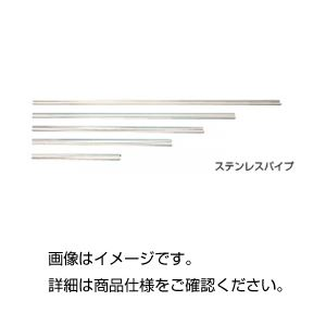 (まとめ)ステンレスパイプ CM400【×30セット】
