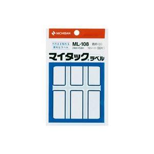 (業務用200セット) ニチバン マイタックラベル ML-108 青枠