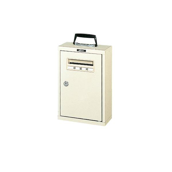 (業務用セット) フリーボックス FB-10【×2セット】, 住宅資材センター:3a491673 --- data.gd.no