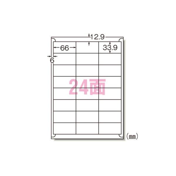 (業務用セット) エーワン ラベルシール〈レーザープリンタ〉 マット紙(A4判) 100枚入 28369 【×2セット】