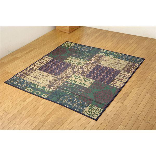 純国産 い草ラグカーペット オリエンタル柄 『オーディーン』 グリーン 約191×250cm