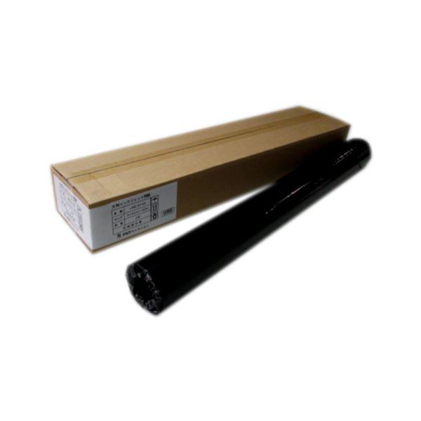 アジア原紙 大判インクジェット用紙 マットエコノミー 914mm 2本入 IJME-9145