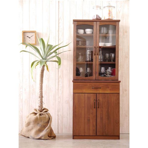 木目調キッチンキャビネット/食器棚 【幅70cm】 引き出し収納 扉付き 『MONTシリーズ』【代引不可】