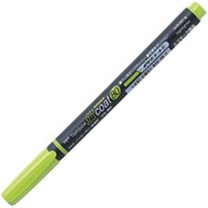 (業務用50セット) トンボ鉛筆 蛍光マーカー/蛍コート80 【黄緑】 10本入り WA-SC92