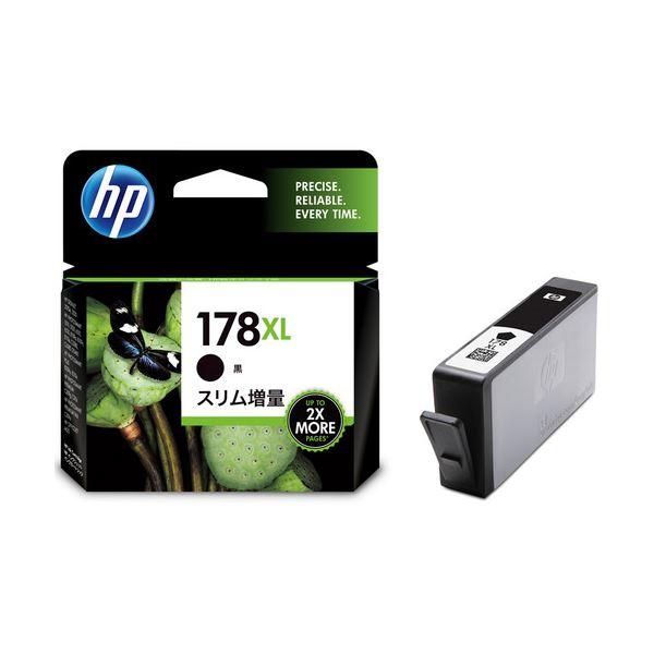 (まとめ) HP178XL インクカートリッジ 黒 スリム増量 CN684HJ 1個 【×3セット】