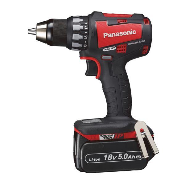 Panasonic(パナソニック) EZ74A2LJ2G-R 18V5.0Ah充電ドリルドライバー(赤)