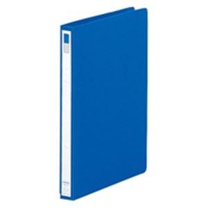 (業務用100セット) LIHITLAB リング式ファイル 【A4/2穴】 タテ型 背幅:27mm F-867U-20 青