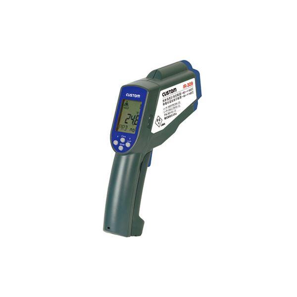 カスタム 放射温度計 IR-309【代引不可】
