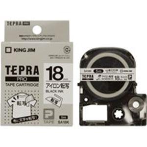 (業務用30セット) キングジム テプラPROテープ/ラベルライター用テープ 【アイロン転写/幅:18mm】 SA18K 白に黒文字