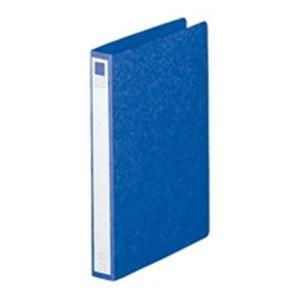 (業務用10セット) LIHITLAB リング式ファイル 【A4/2穴】 タテ型 10冊入り 背幅:35mm F-803 藍