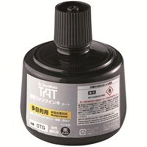 (業務用5セット) シヤチハタ タートインキ 多目的 STG-3 大瓶 黒