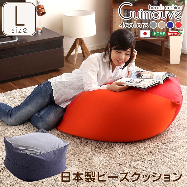 キューブ型 ビーズクッション 【Lサイズ ブルー】 幅約72.5cm 洗えるカバー 日本製 『Guimauve ギモーブ』 〔リビング〕【代引不可】