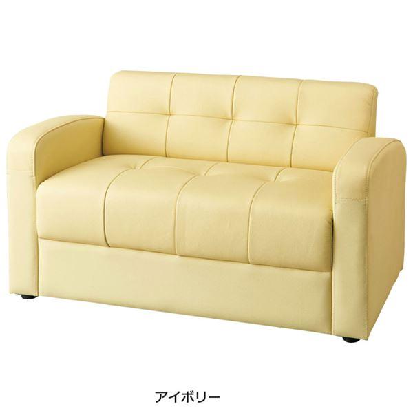 本革ベーシックソファ(二人掛ソファ) 【2人掛】 アイボリー