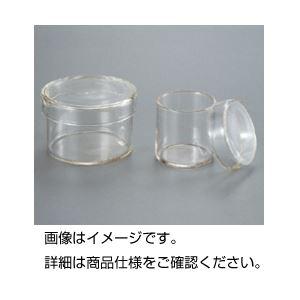 (まとめ)腰高シャーレ ガラス製 90φ×60mm 【×10セット】