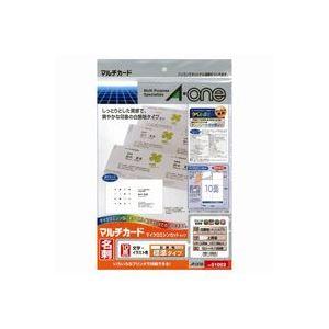 (業務用100セット) エーワン マルチカード/名刺用紙 【A4/10面 10枚】 両面印刷可 51002 ホワイト(白)