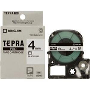 (業務用50セット) キングジム テプラPROテープ/ラベルライター用テープ 【幅:4mm】 SS4K 白に黒文字