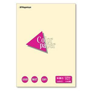 (業務用100セット) Nagatoya カラーペーパー/コピー用紙 【A4/中厚口 100枚】 両面印刷対応 レモン