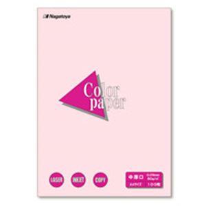 (業務用100セット) Nagatoya カラーペーパー/コピー用紙 【A4/中厚口 100枚】 両面印刷対応 さくら