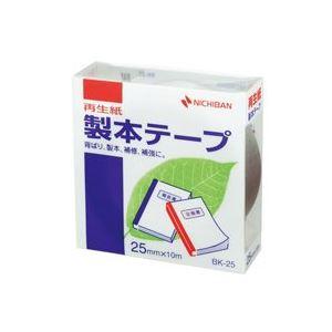 (業務用100セット) ニチバン 製本テープ/紙クロステープ 【25mm×10m】 BK-25 銀