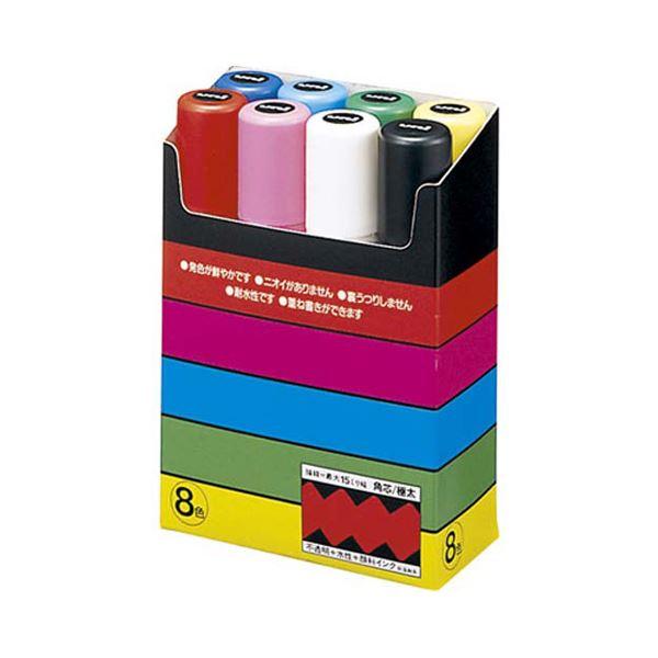 (まとめ) 三菱鉛筆 水性マーカー ポスカ 極太角芯 8色(各色1本) PC17K8C 1パック 【×4セット】