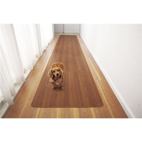 木目調廊下敷きブラウン 80×340cm【代引不可】