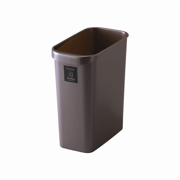 【24セット】 スタイリッシュ ダストボックス/ゴミ箱 【角型 12L パールショコラ】 材質:PP 『Nフレクション』【代引不可】