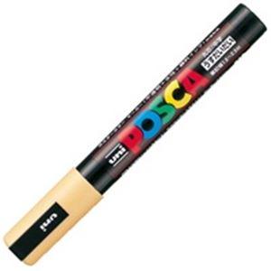 (業務用200セット) 三菱鉛筆 ポスカ/POP用マーカー 【中字/うす橙】 水性インク PC-5M.54