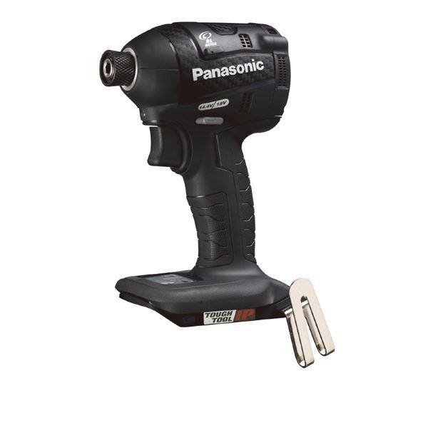 【本体のみ】Panasonic(パナソニック) EZ75A7X-B 充電インパクトドライバー(黒)