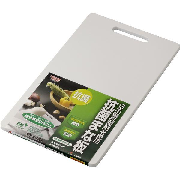 【50セット】 抗菌まな板/キッチン用品 【Lサイズ】 ホワイト 塩素漂白可 『HOME&HOME』【代引不可】