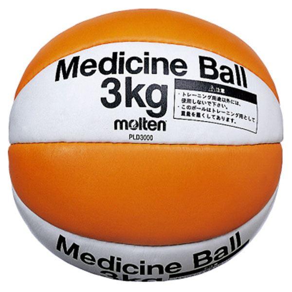 【モルテン Molten】 メディシンボール/バスケットボール 【重量約3kg】 天然皮革 PLD3000 〔運動 スポーツ用品〕