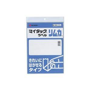 (業務用50セット) ニチバン ラベルシール/マイタック ラベル リムカ 【白無地】 きれいにはがせるタイプ ML-RA4
