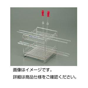 (まとめ)ピペット立て 上下2段式 ステンレス製/金網付き SP 【×2セット】