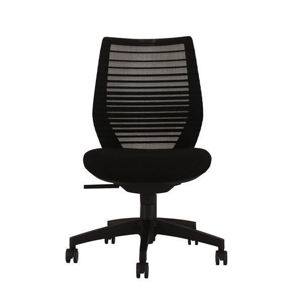 座面昇降式オフィスチェア/デスクチェア 【肘なし×ブラック】 メッシュ素材 リクライニング キャスター付き 『ビートル』【代引不可】