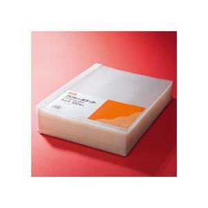(まとめ) TANOSEE クリヤーポケット(クリアポケット) A4タテ 2・4・30穴 1セット(1000枚:100枚×10パック) 【×2セット】