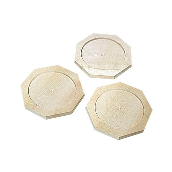 (業務用20セット) SNZ モザイク用素材 八角コースター 3枚組