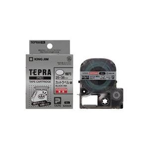 (業務用20セット) キングジム 「テプラ」PROテープカットつや消し銀SZ002X