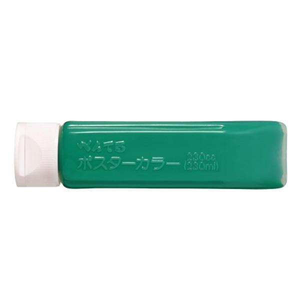 (業務用50セット) ぺんてる ポスターカラークラス用/水彩絵具 【230mL】 チューブ入り YNG3T21 緑