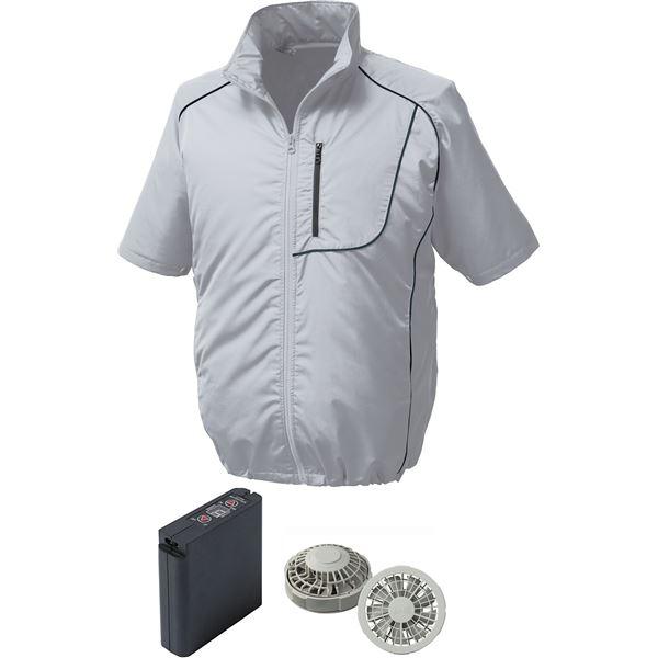 ポリエステル製半袖空調服 大容量バッテリーセット ファンカラー:シルバー 1720G22C06S4 【ウエアカラー:シルバー×ブラック LL】
