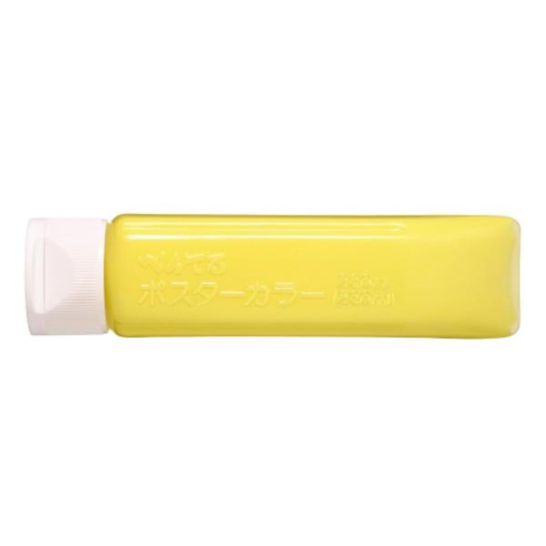 (業務用50セット) ぺんてる ポスターカラー/水彩絵具 【230mL】 チューブ入り YNG3T01 レモン