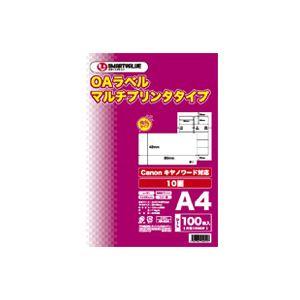 (業務用20セット) ジョインテックス OAマルチラベル 10面 100枚 A127J