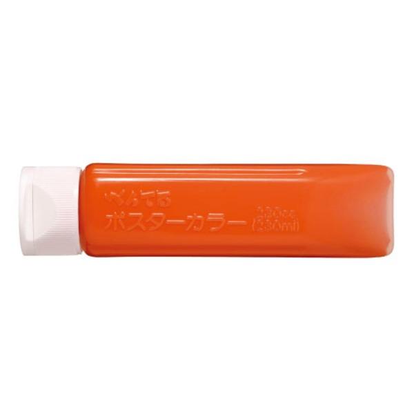 (業務用50セット) ぺんてる ポスターカラークラス用/水彩絵具 【230mL】 チューブ入り YNG3T03 橙
