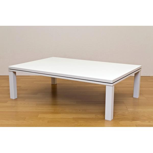 NEW ファッションこたつテーブル 【長方形/120cm×80cm】 木製 本体 ホワイト(白)【代引不可】