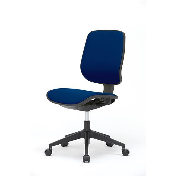 座面昇降式オフィスチェア/デスクチェア 【ファブリック素材×ブルー】 キャスター付き 『ブリーズ』【代引不可】
