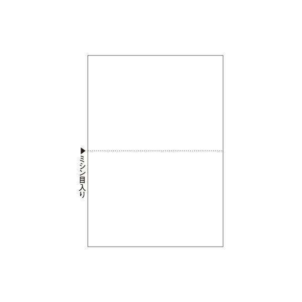 (まとめ) ヒサゴ マルチプリンター帳票(FSC森林認証紙) A5 白紙 2面 FSC2054 1セット(500枚:100枚×5冊) 【×2セット】