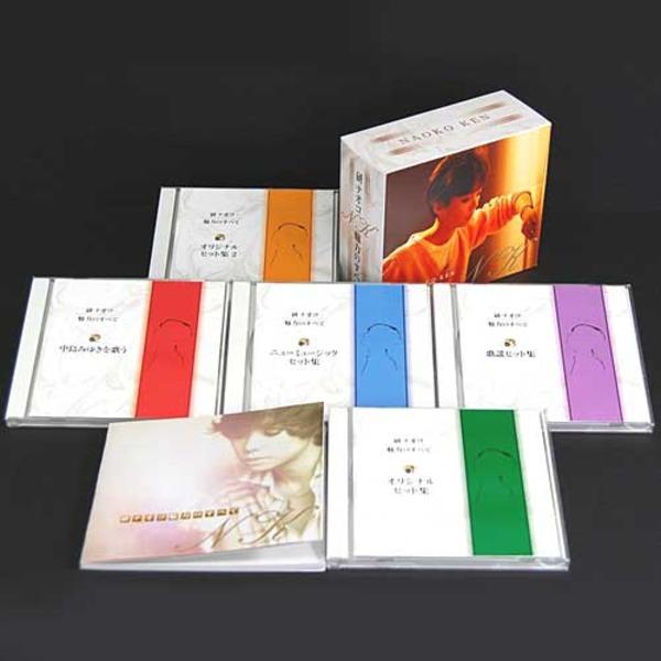 研ナオコ ~魅力のすべて~ CD5枚組
